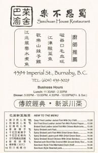 Szechuan-House-Burnaby-Menu-1