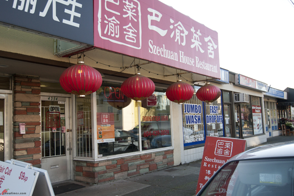 Szechuan-House-Imperial-Burnaby-13