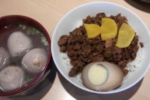 Taiwanese-Ba-Wan-Yuen-Yuen-54
