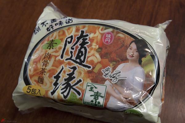 Taiwanese-Ba-Wan-Yuen-Yuen-71
