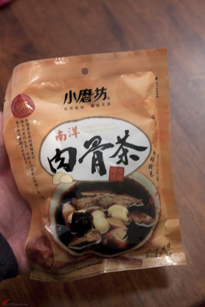 Taiwanese-Ba-Wan-Yuen-Yuen-72
