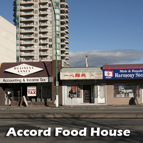 TBN-Accord-Food-House