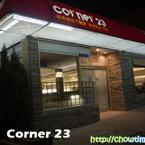 TBN-Corner-23