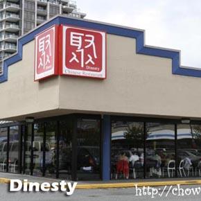 TBN-Dinesty