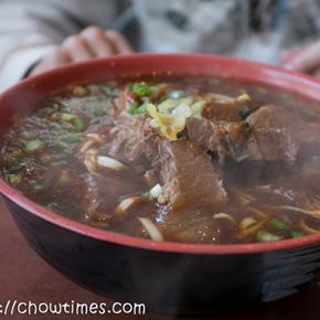 TBN-Lao-Shan-Dong-Food