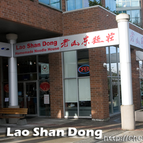 TBN-Lao-Shan-Dong