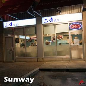 TBN-Sunway