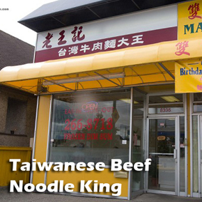 TBN-Taiwanese-Beef-Noodle-King