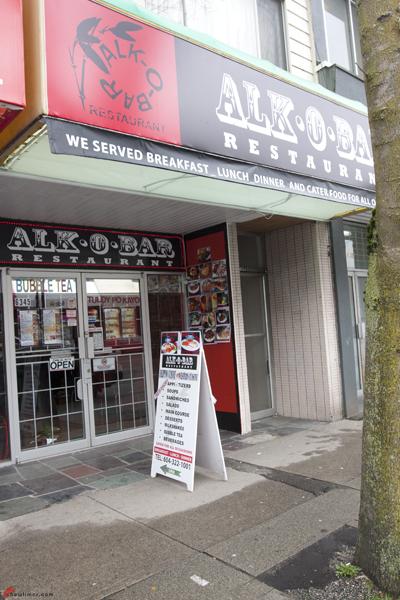 Alk-O-Bar-Fraser-St-Vancouver-1