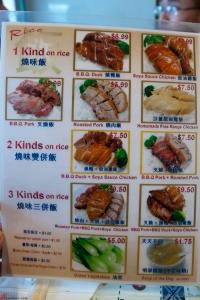 HK-BBQ-Master-No-3-Rd-Richmond-2