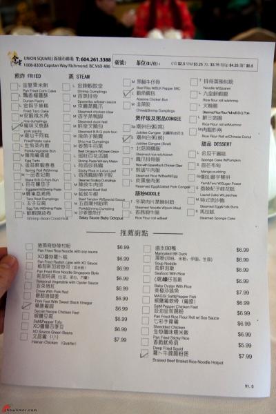 Jubilee-Chinese-Restaurant-Richmond-3