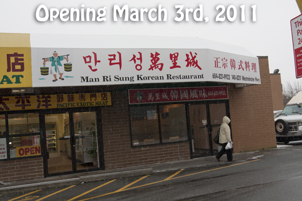 Opening-Soon-Man-Ri-Sung-Richmond-2