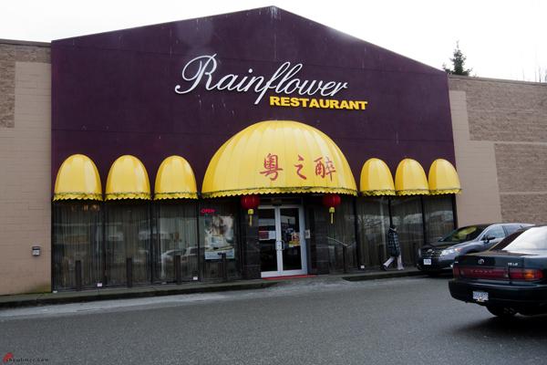 Rainflower-Restaurant-Richmond-2