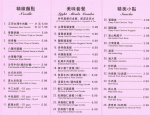 RPM-Chef-Liu-Kitchen-Menu-1