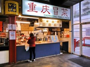 RPM-Chongqing-Family-Food