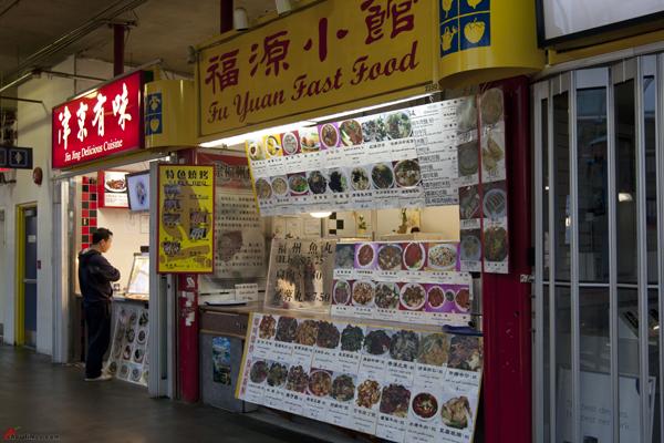 RPM-Fu-Yuan-Fast-Food-1