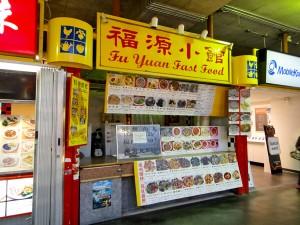 RPM-Fu-Yuan-Fast-Food-300x225