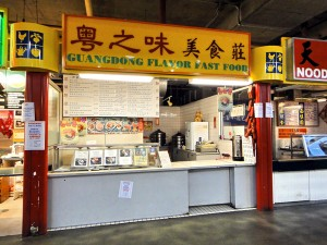RPM-Guangdong-Flavor-Fast-Food-300x225