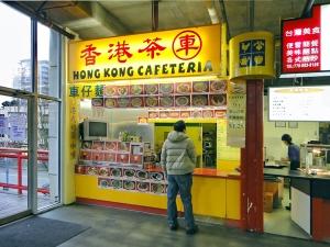 RPM-Hong-Kong-Cafeteria