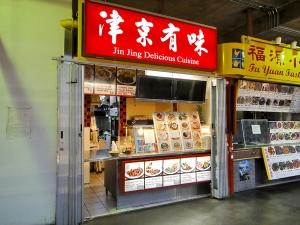 RPM-Jin-Jing-Delicious-Cuisine