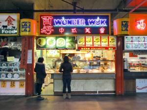 RPM-Wonder-Wok-300x225