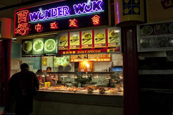 RPM-Wonder-Wok3