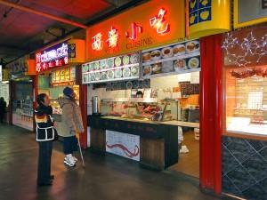 RPM-Xi-An-Cuisine-300x225