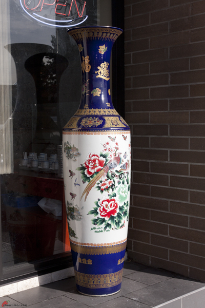 Shanghai-House-Restaurant-Richmond-2