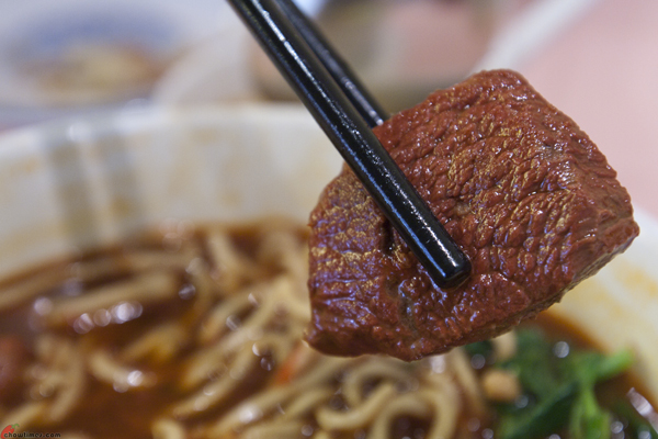 Shanghai-House-Restaurant-Richmond-9