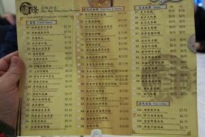 Shun-Feng-Village-Seafood-Richmond-2