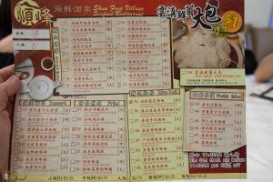 Shun-Feng-Village-Seafood-Richmond-3