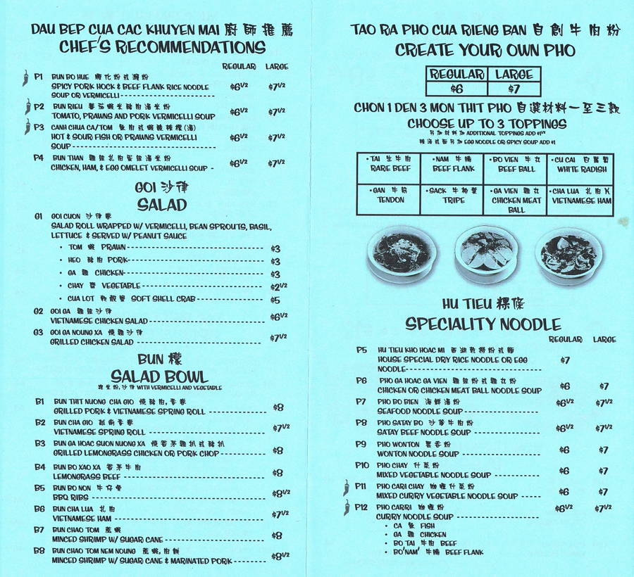 West lake vietnamese kitchen the return of a family for W kitchen verbier menu
