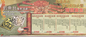 Alaskan-King-Crab-13