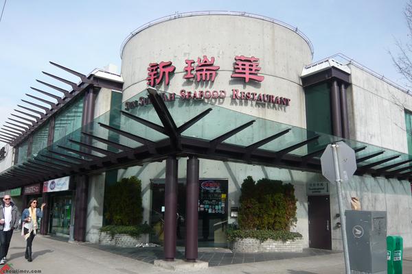 Alaskan-King-Crab-Dinner-Sun-Sui-Wah-Vancouver-14