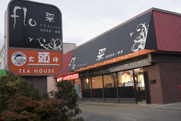 Flo-Tea-Room-Granville-Vancouver-13