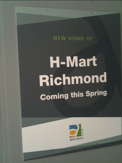 H-Mart Opening Soon