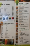 Kams-Bakery-Menu-4