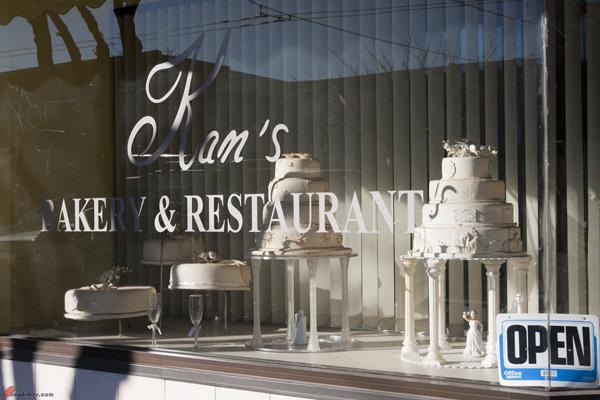 Kams-Bakery-Vancouver-17