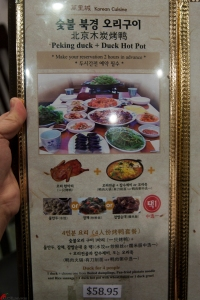Man-Ri-Sing-Richmond-Menu-4