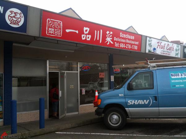 Szechuan-Delicious-Restaurant-Richmond-1000