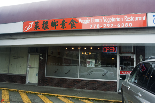 Veggie-Bunch-Vegetarian-Restaurant-in-Richmond-1