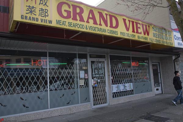 Grand-View-Szechuan-Restaurant-1