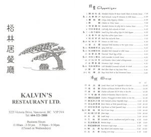 Kalvin-Szechuan-Menu-1