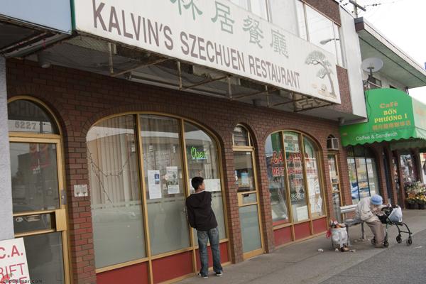 Kalvin-Szechuan-Restaurant-Victoria-Vancouver-1