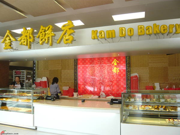 Kam-Do-Bakery-Open-Now-2