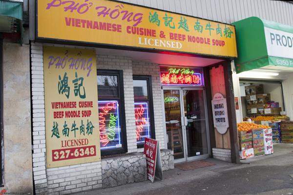 Best Restaurants W Th Vancouver