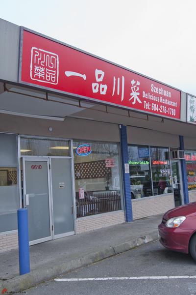 Szechuan-Delicious-Restaurant-Richmond-1