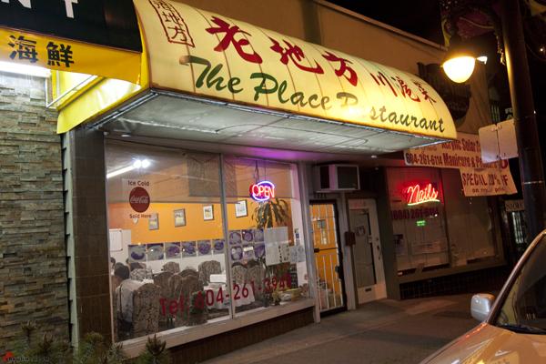 The-Place-Granville-Vancouver-11