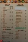 U-Good-Restaurant-Menu-10