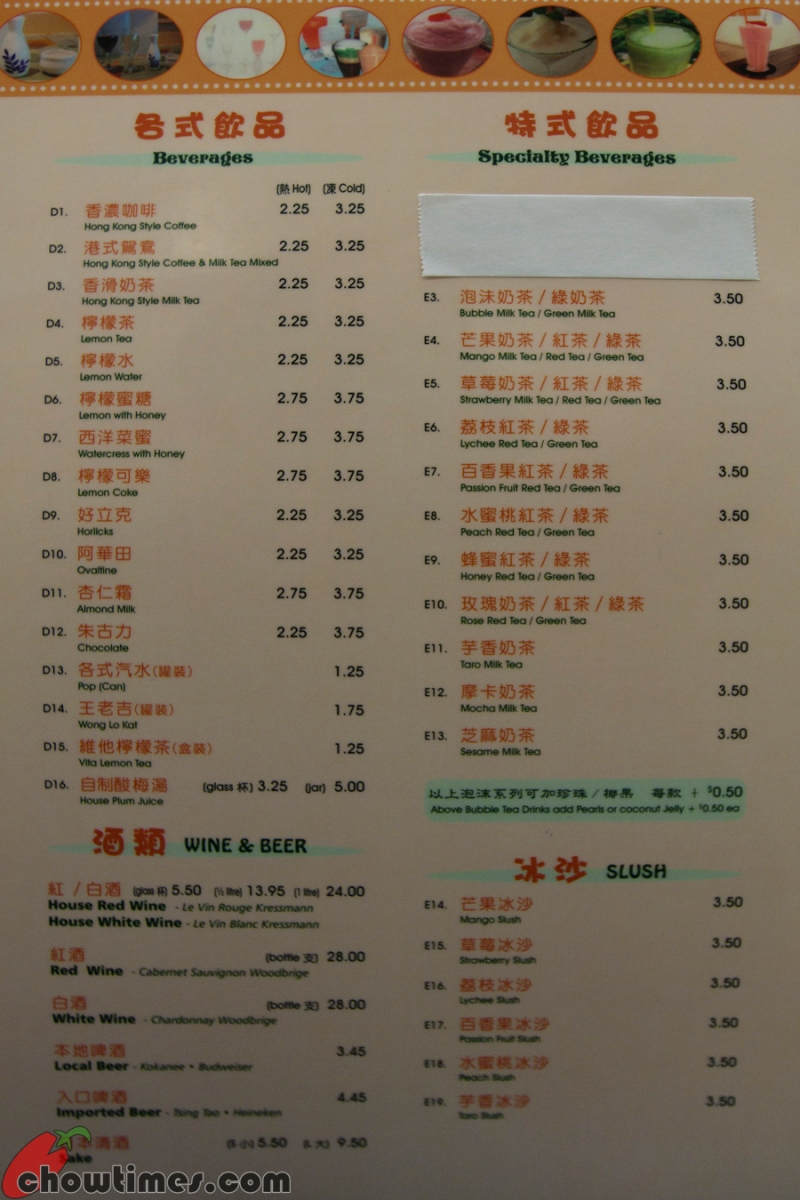 U-Good-Restaurant-Menu-10